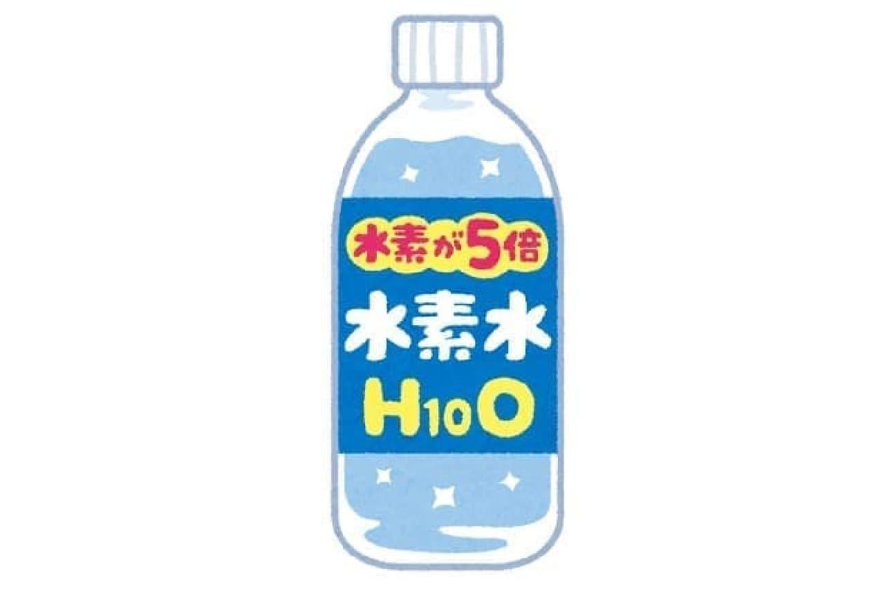 「水素水」のイラスト、皮肉の利いた「H10O」の表記