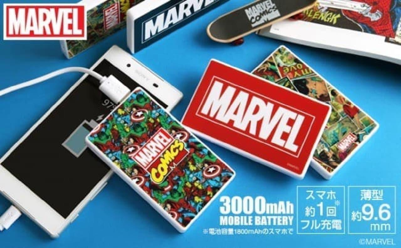 MARVEL モバイル充電器3000mAh