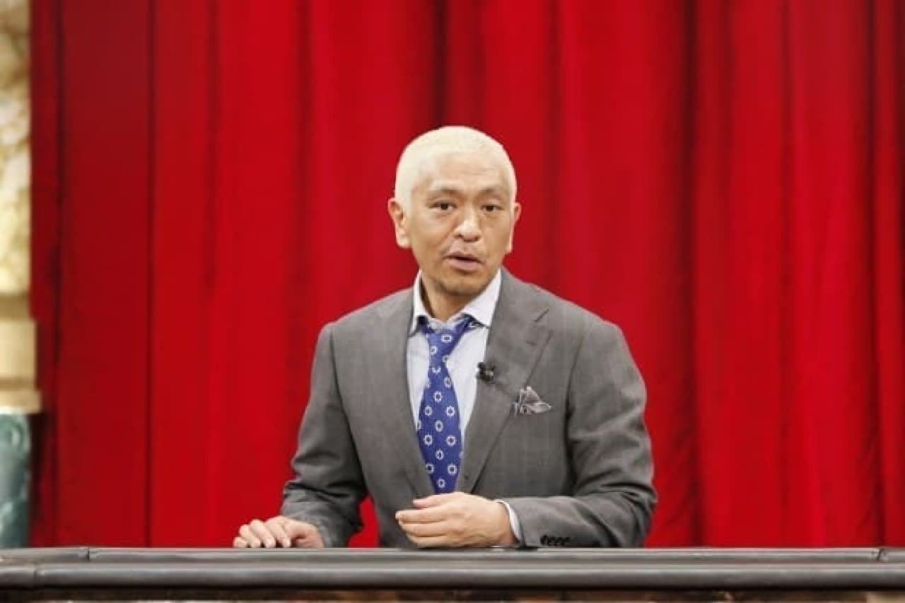 松本人志氏