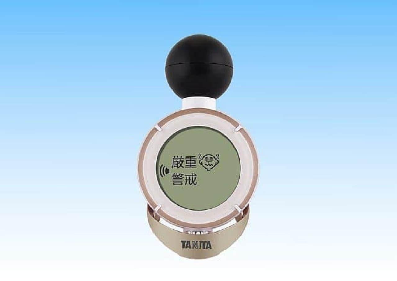熱中症対策機器「TC-200」