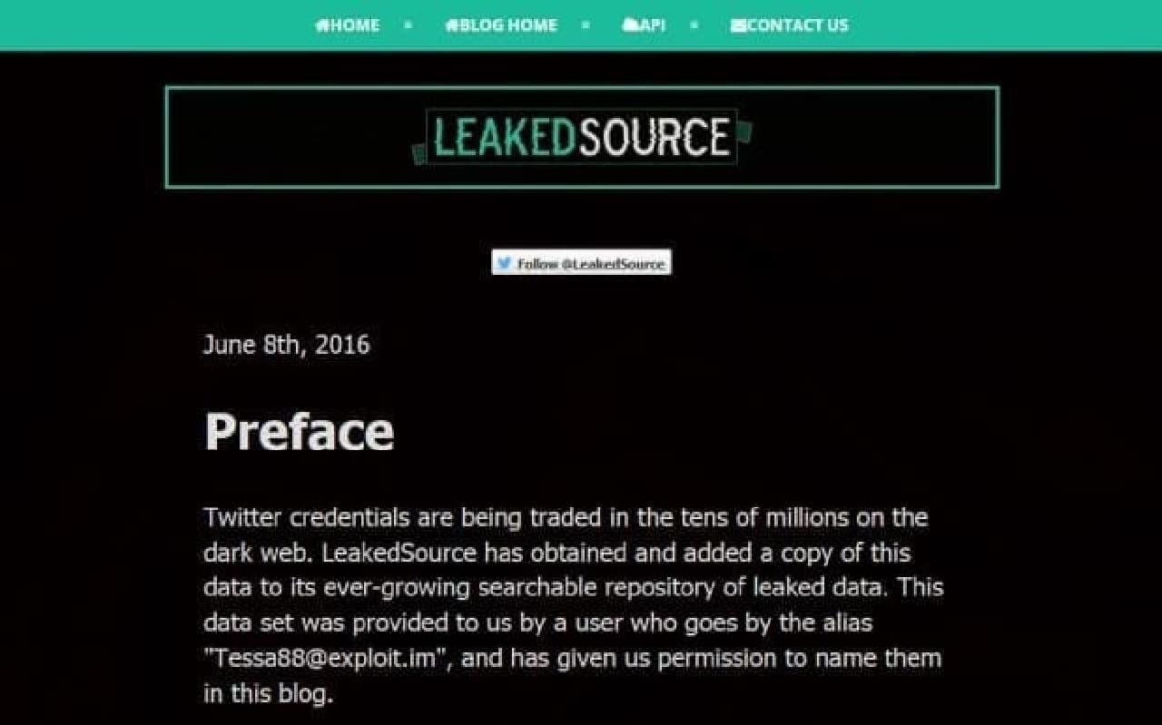 Leaked Sourceのスクリーンショット