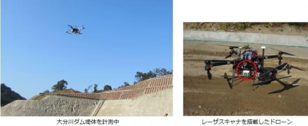大分川ダム建設工事現場を飛ぶドローン
