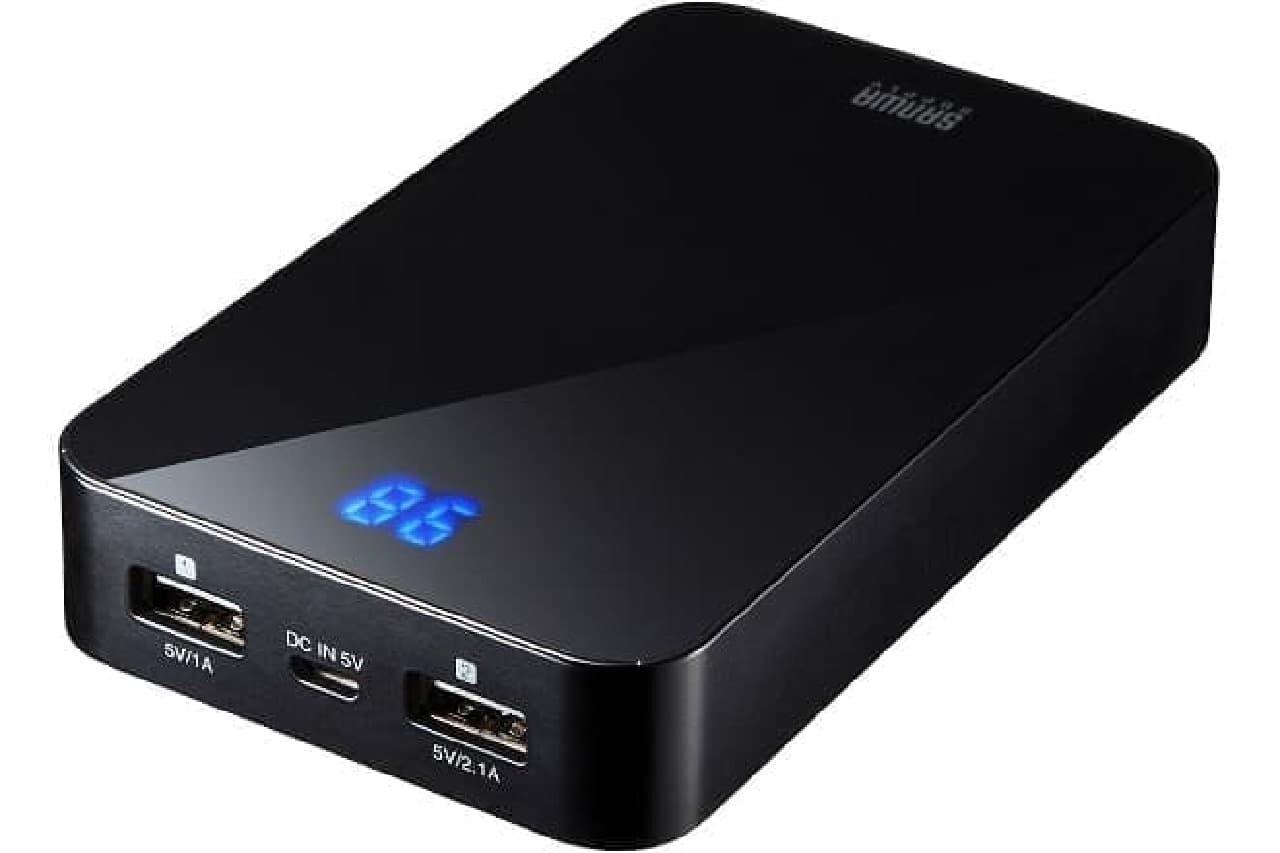 青く電池残量を表示する黒いモバイルバッテリー