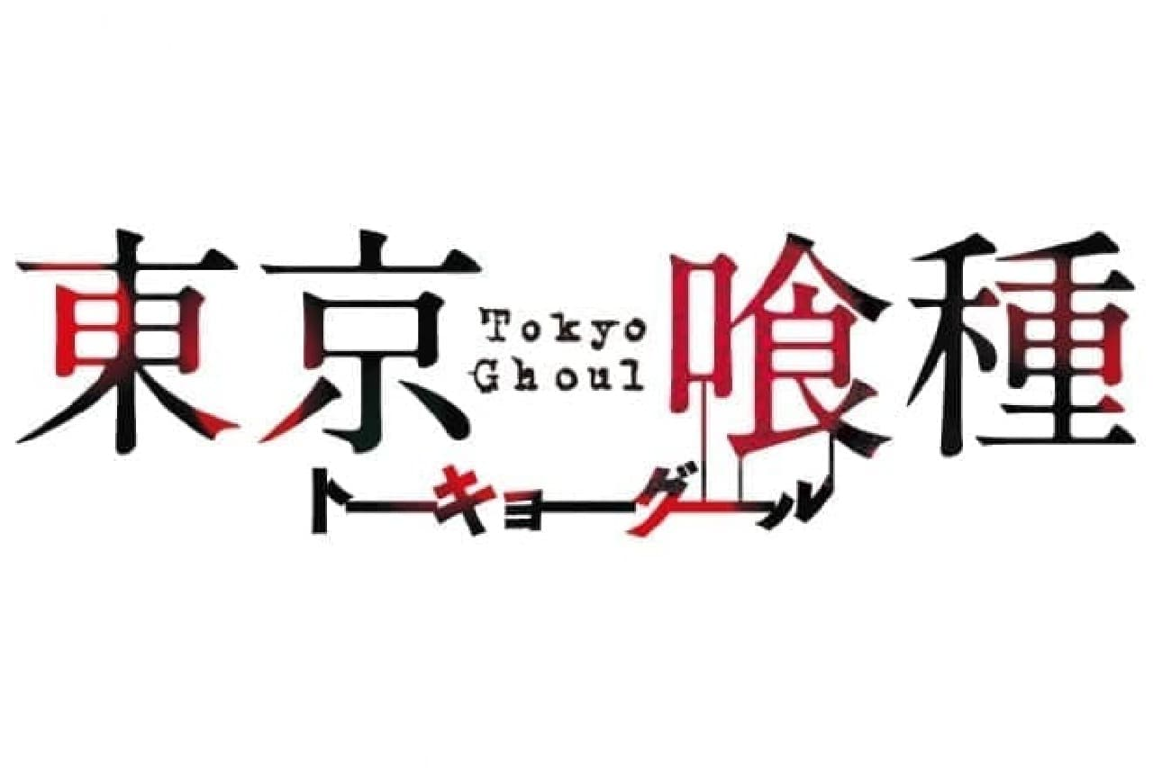 東京喰種のメインビジュアル