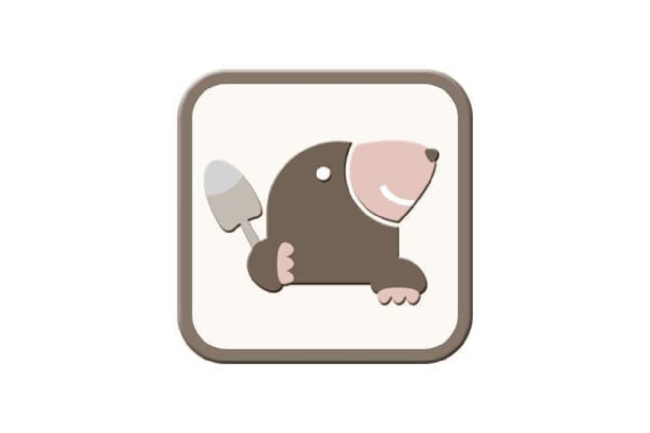Digroundのロゴ画像