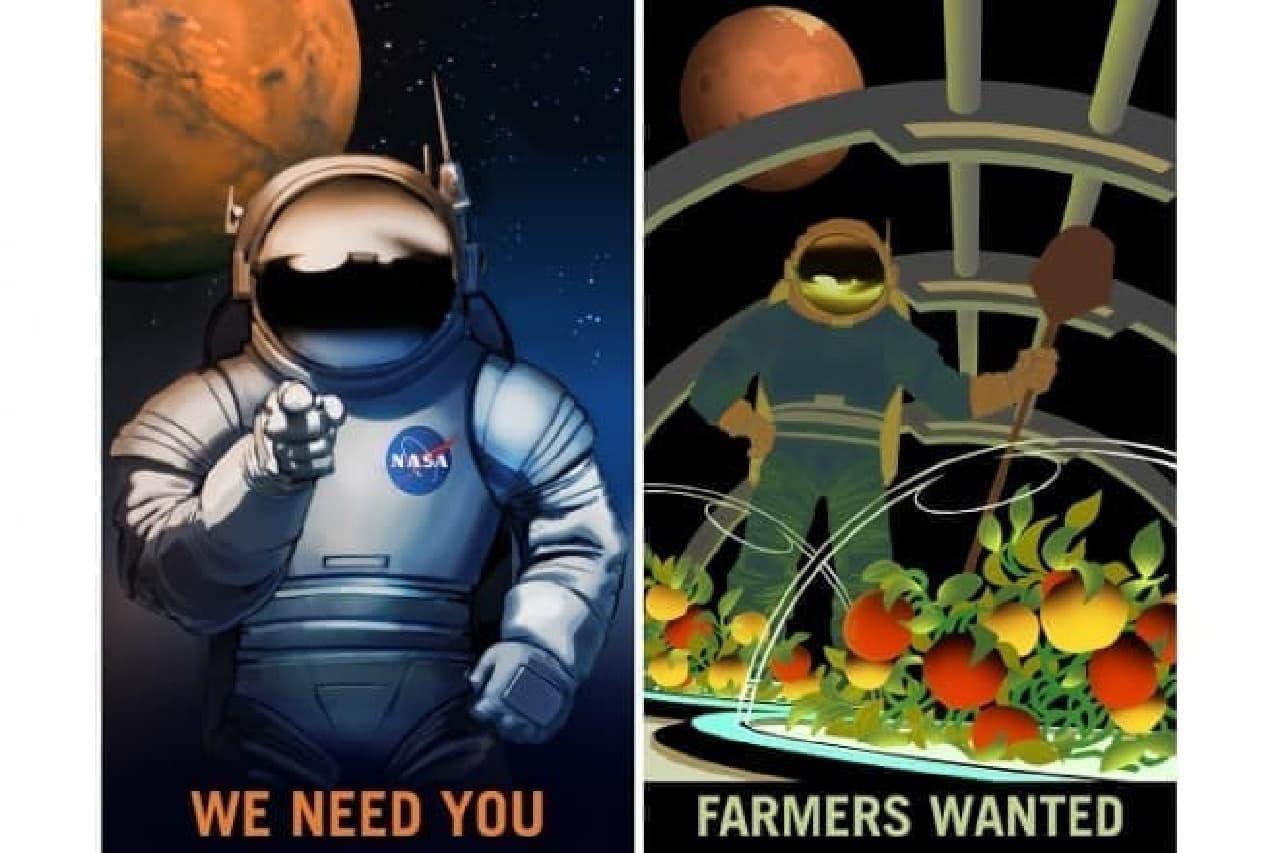 NASAの火星探査員募集ポスター