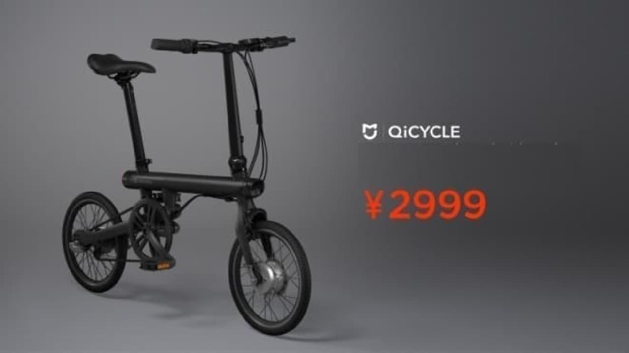 「Mi QiCYCLE」の価格は2,999人民元