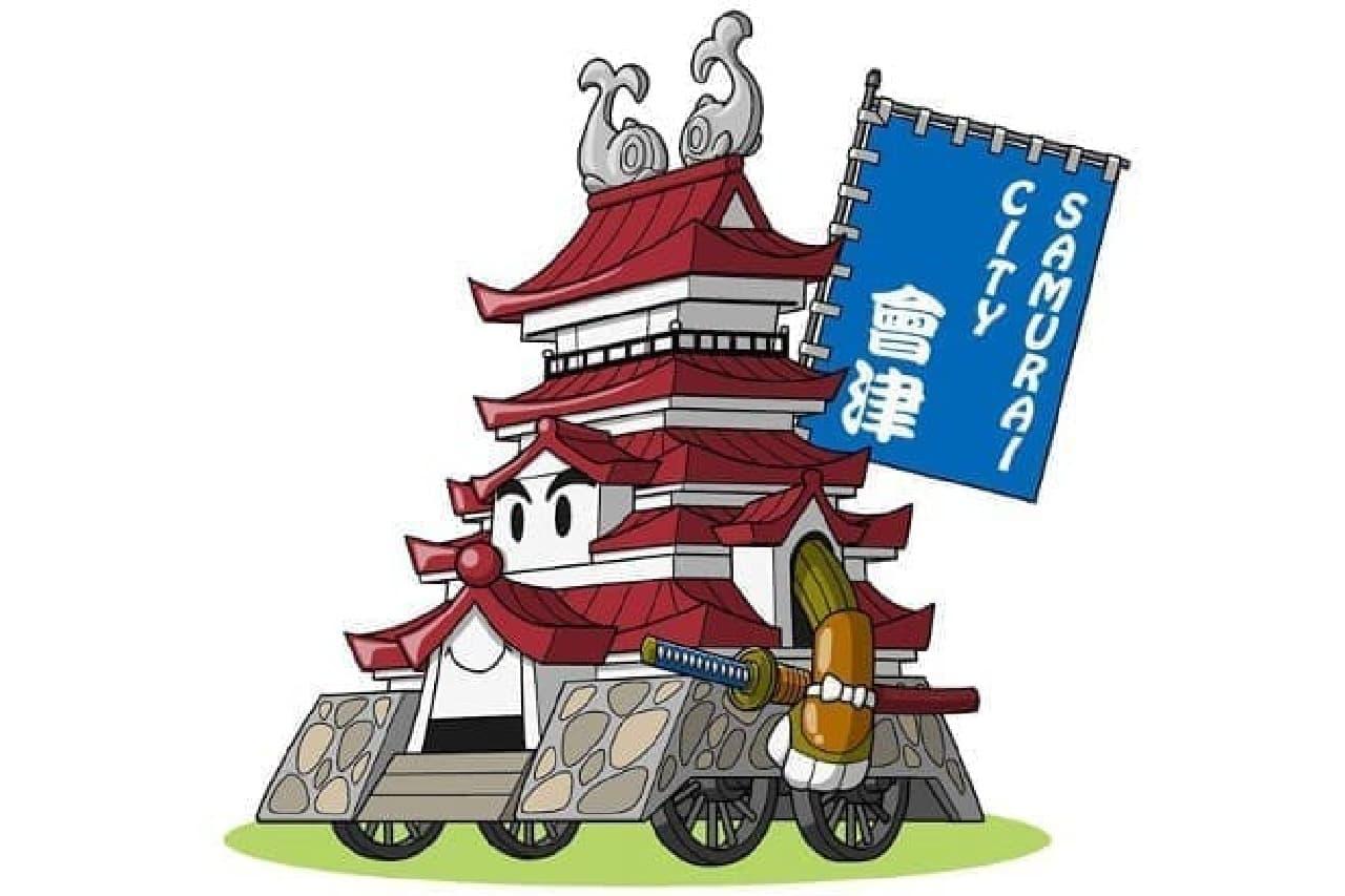 「お城ボくん」のデザイン