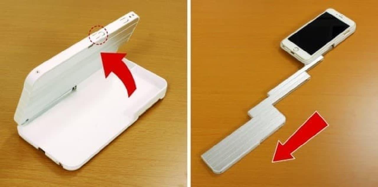 自撮り棒に変形するiPhoneケースの使い方