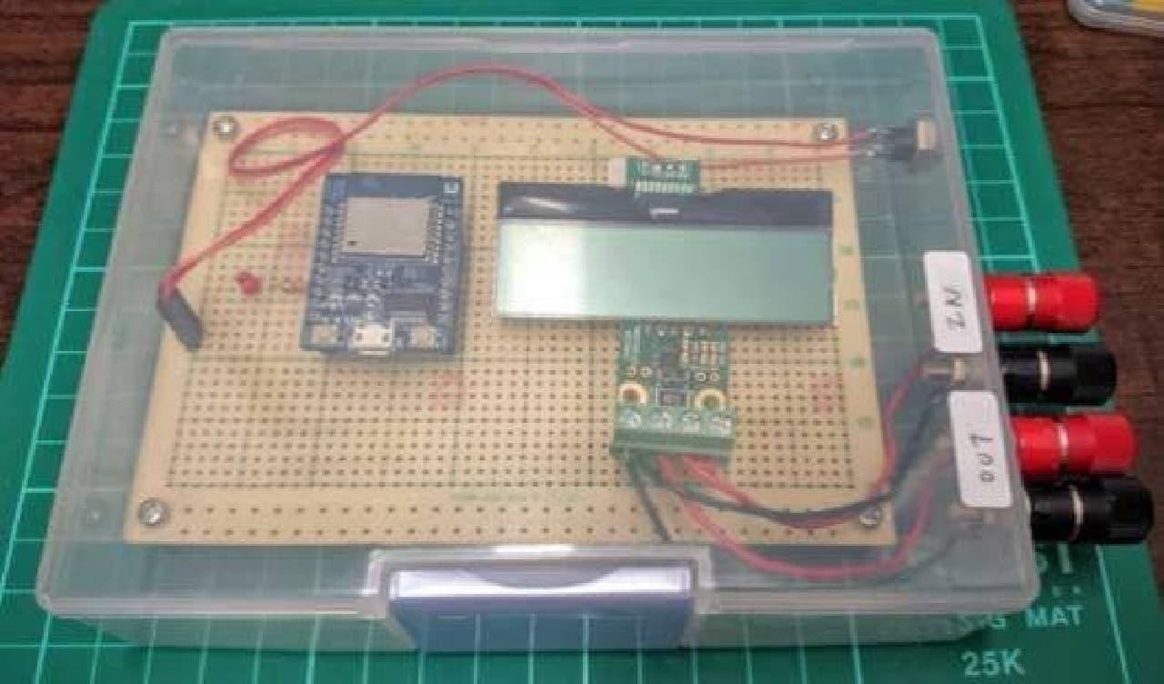 IoTセンサーモジュール