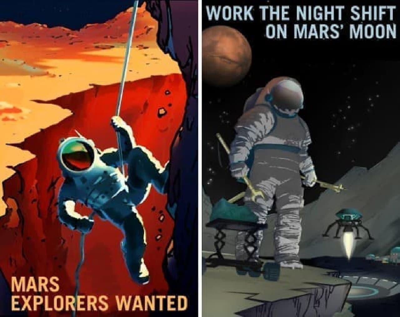 火星探査員募集ポスター、探検家と採掘者