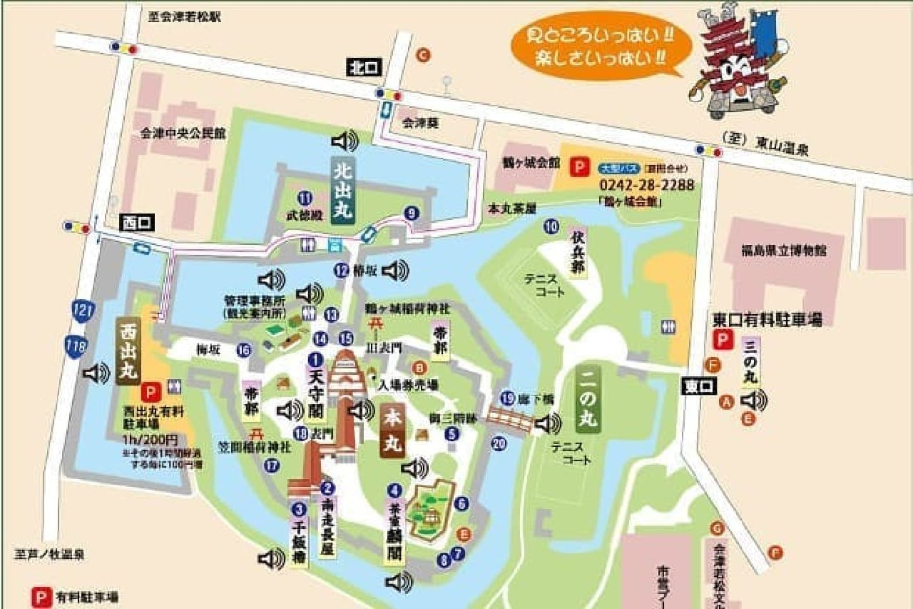 鶴ヶ城のマップ(一部)