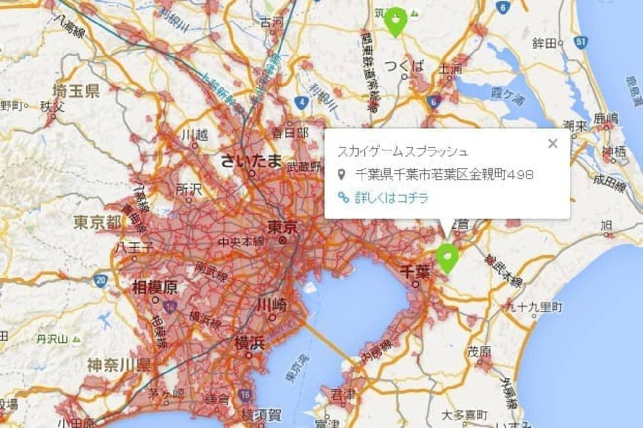 ドローンフライトマップ