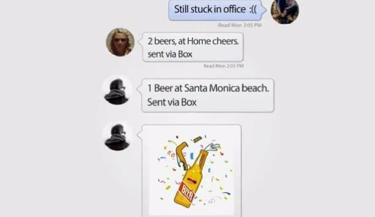 「BOx」がメッセンジャーアプリと連携した画面の例
