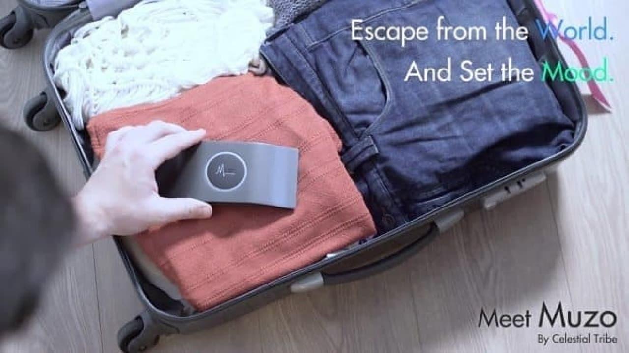 小型軽量で旅行にも持っていける「Muzo」