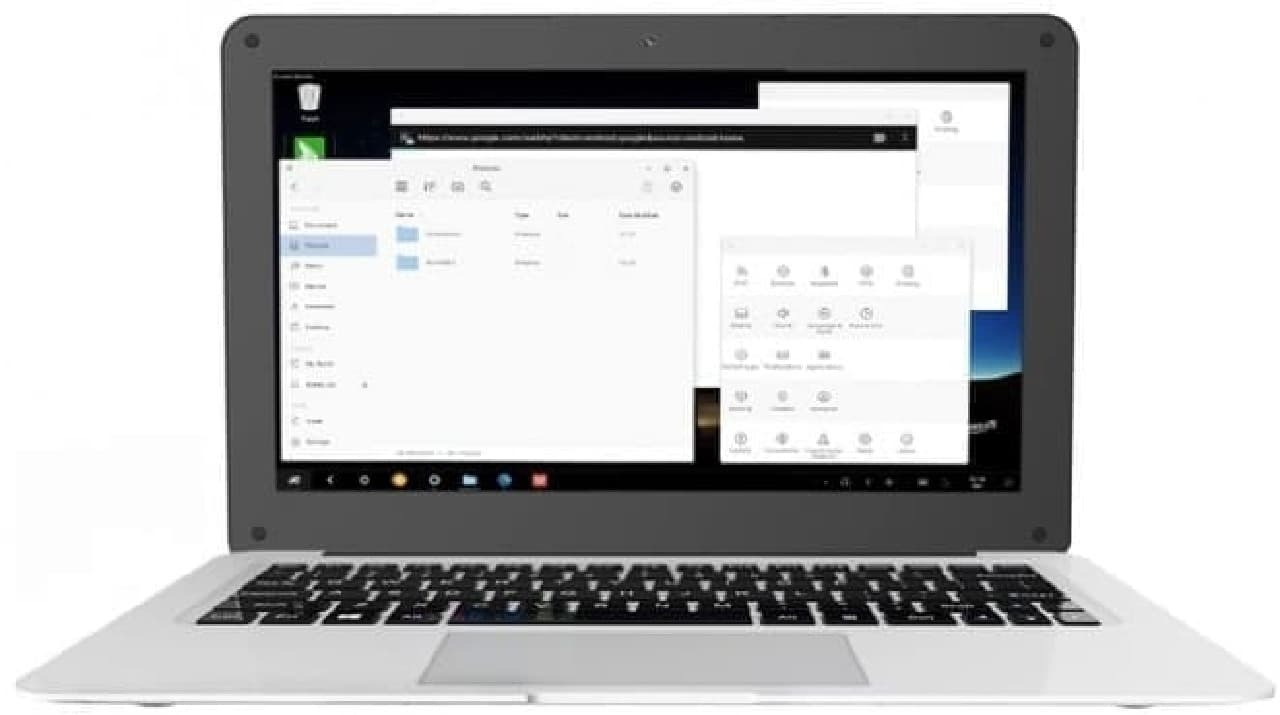 Androidの豊富なアプリとWindowsの生産性を併せ持つ「Hybryx」