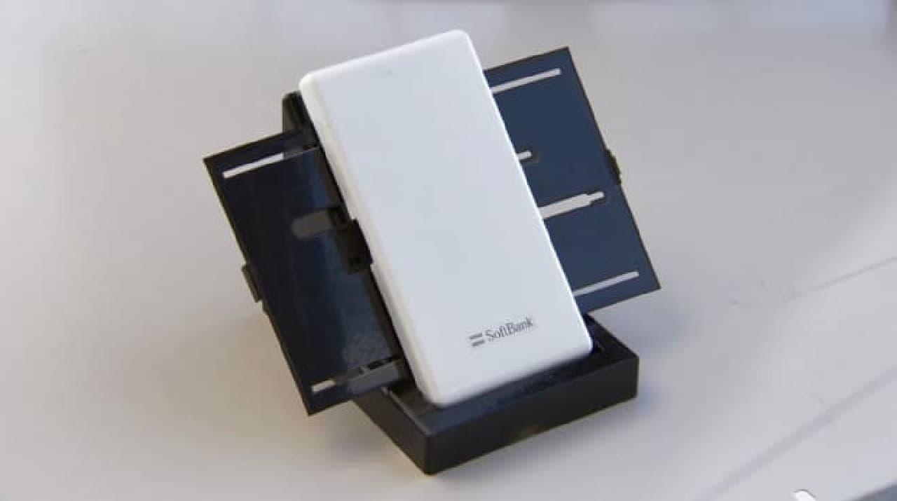 ソフトバンクの衛星・地上回線両用端末