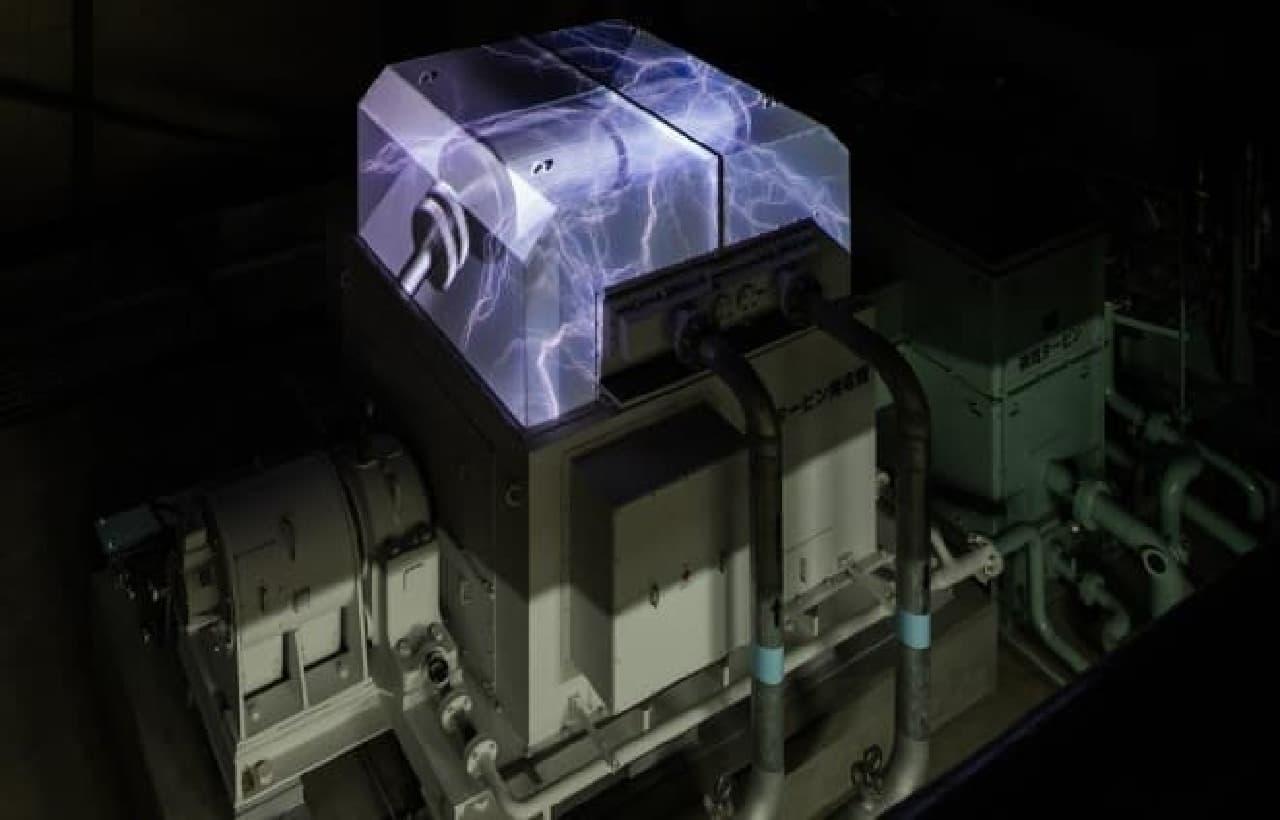 蒸気タービン発電機に3DCGを投影