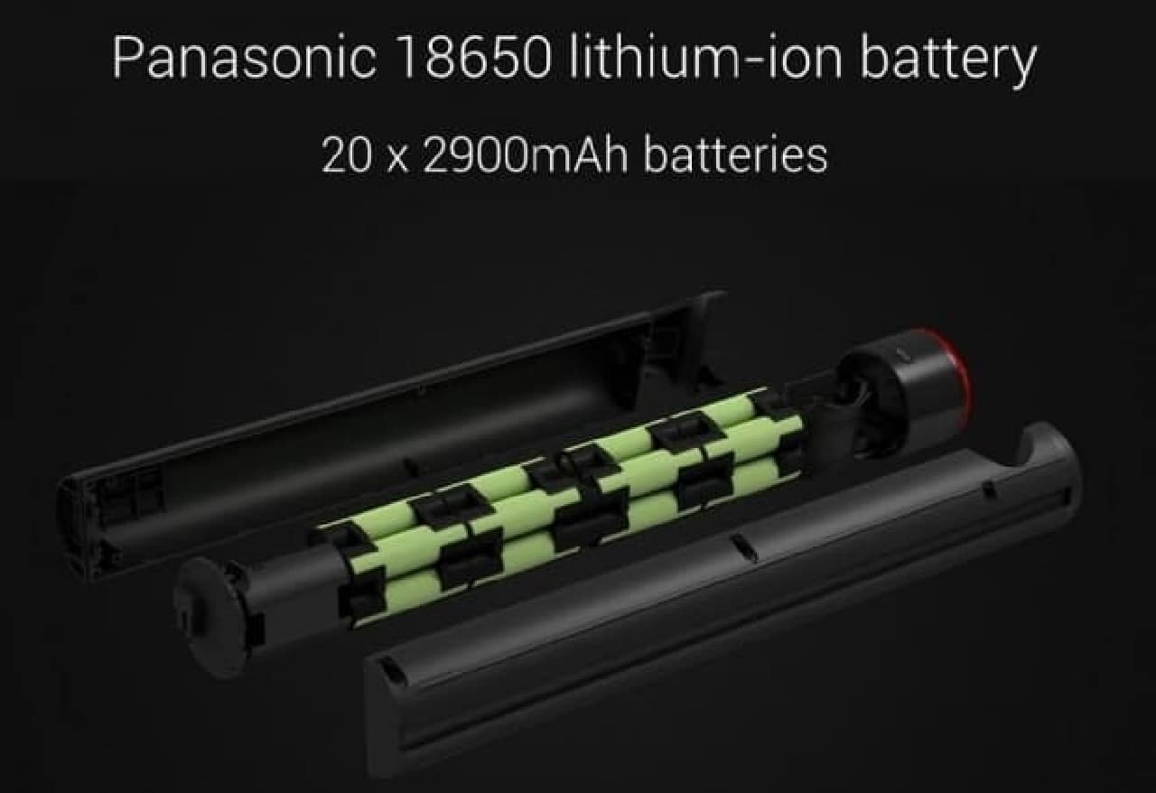 Mi QiCYCLEに搭載されたバッテリー