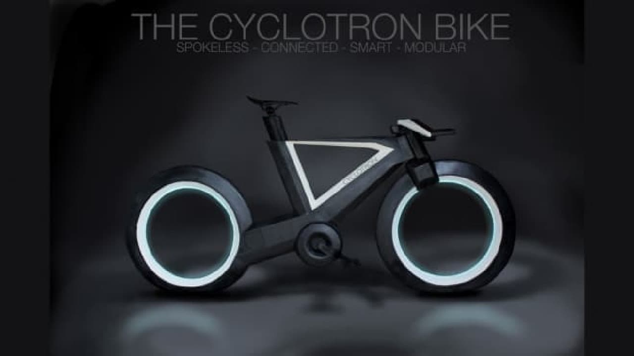 「CYCLOTRON BIKE」