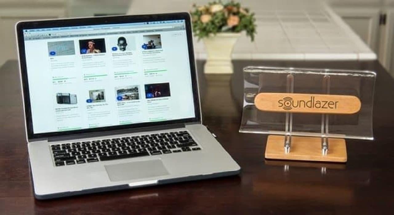 「Soundlazer VR」デスクトップタイプ