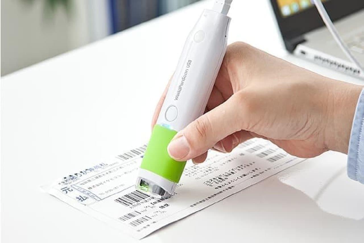 バーコードを読み取るペン型スキャナー