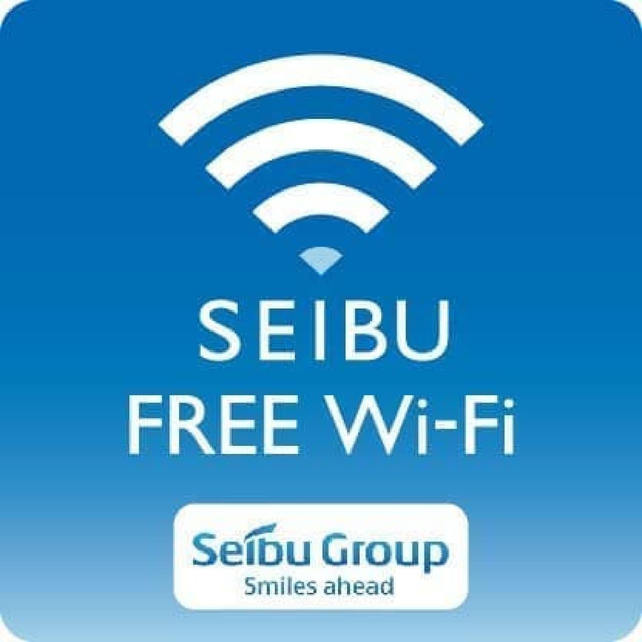 SEIBU FREE WI-Fi ロゴ