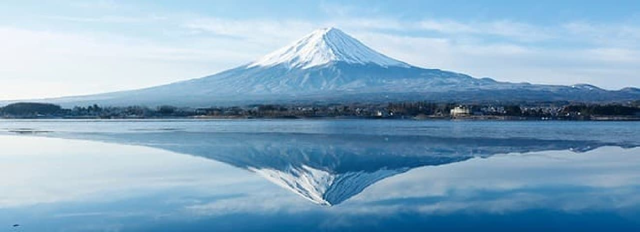 富士山の遠景写真