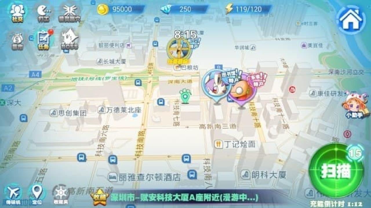 城市精霊GOのスクリーンショット