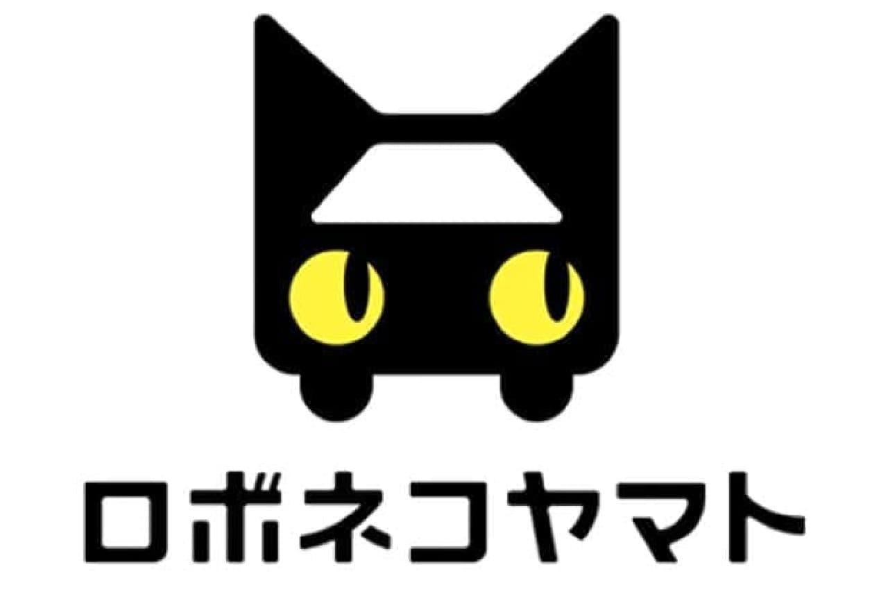 ロボネコヤマトのロゴ