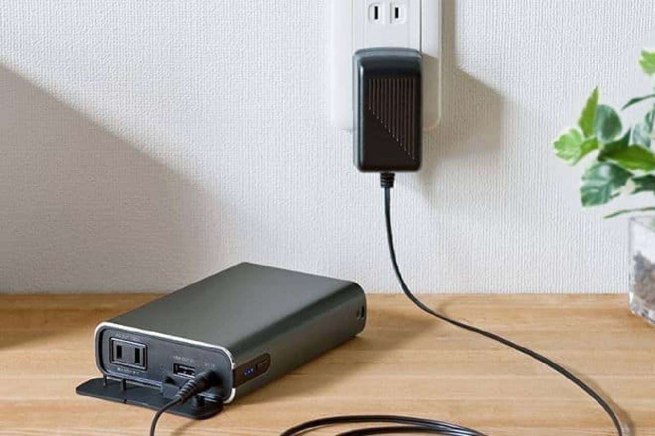 モバイルバッテリー自体の充電