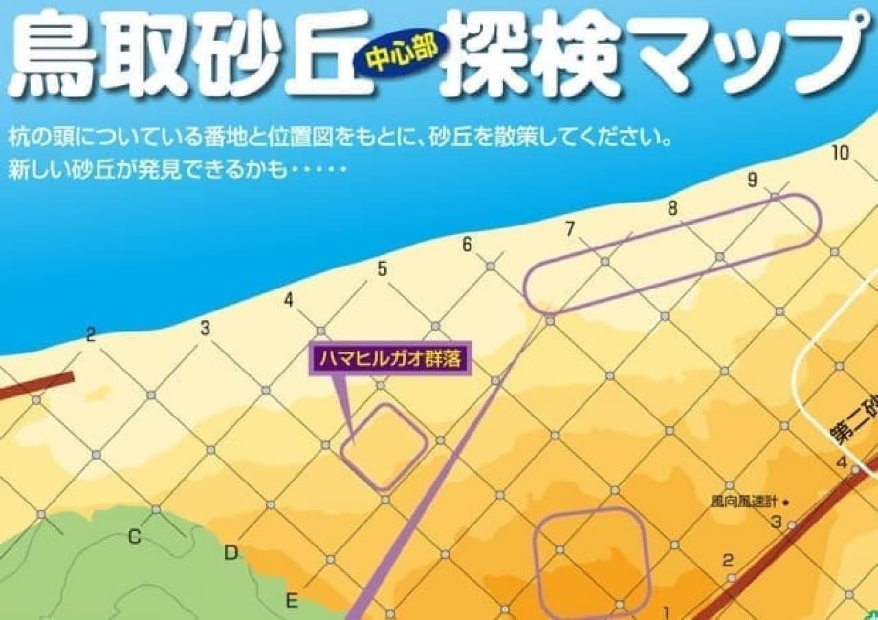 鳥取砂丘のマップ