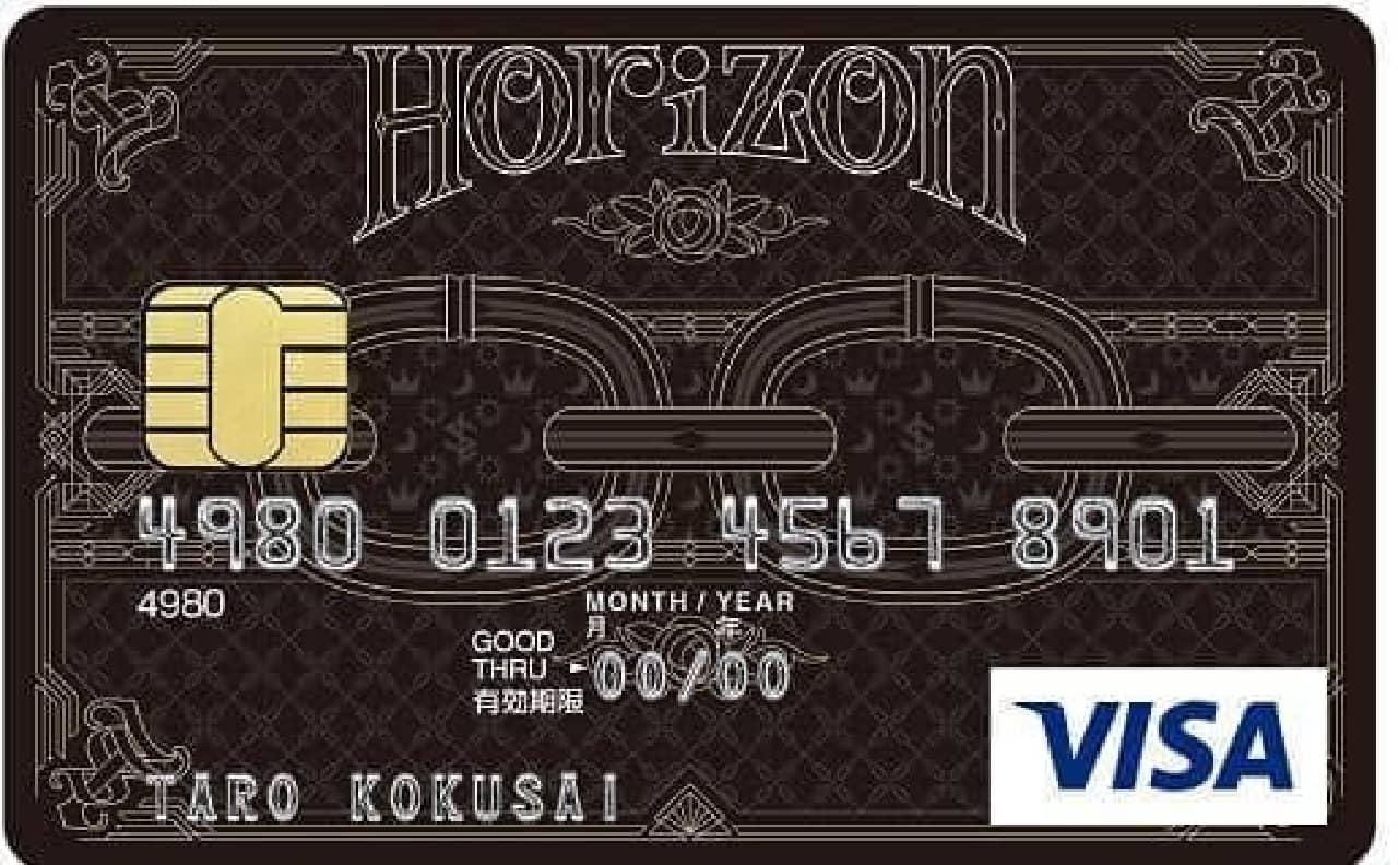 サンホラ公式クレジットカード