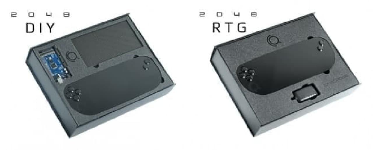 自分で組み立てる「2048 DIY」(画像左)と完成品の「2048 RTG」(画像右)