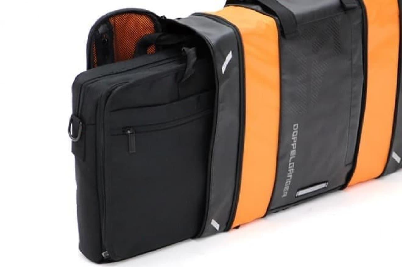 ビジネスバッグが入る自転車通勤者向けのバックパック、「ヴァリアブルキャパシティバックパック」