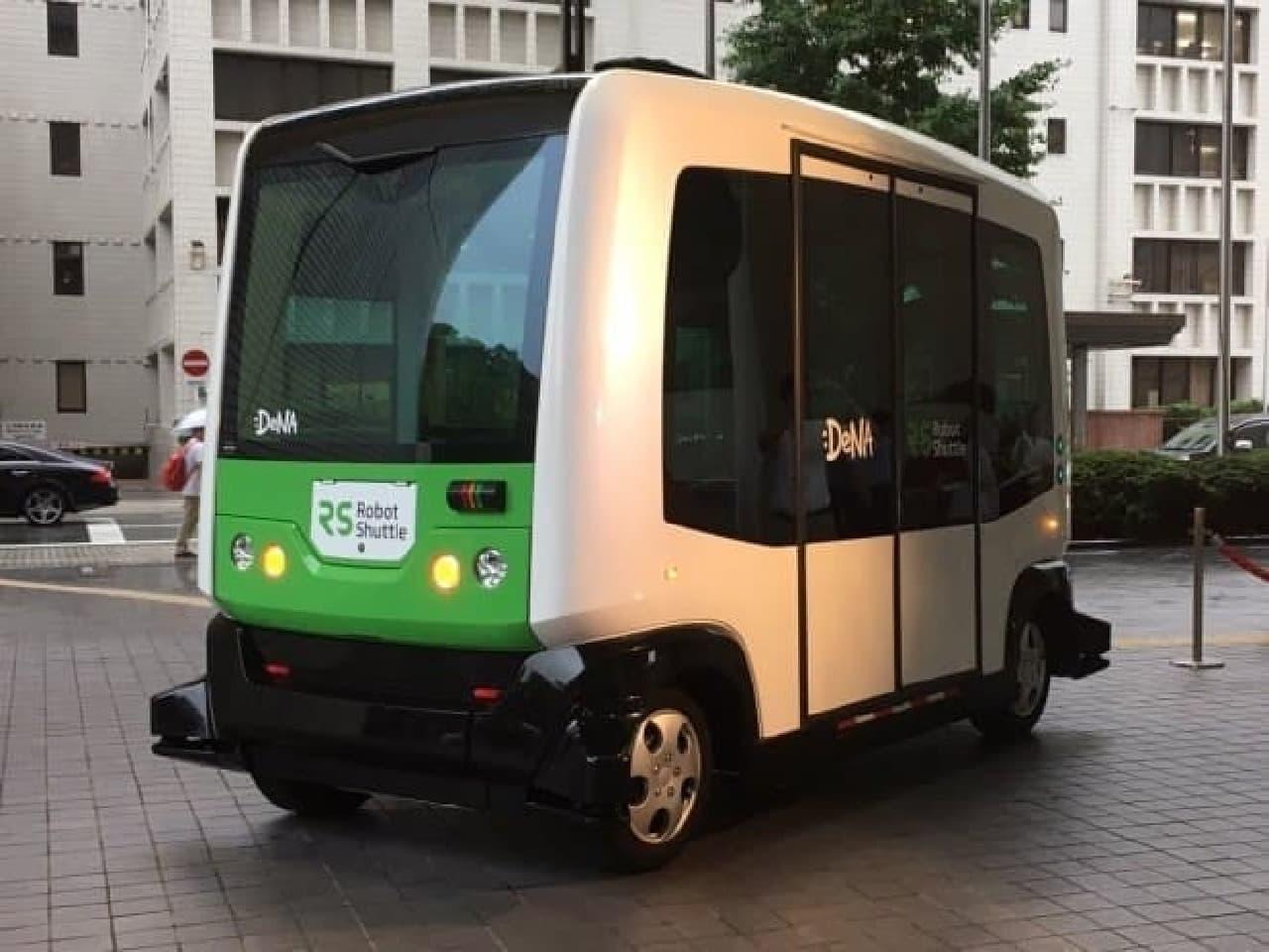 自動運転バス「EZ10」の見本画像