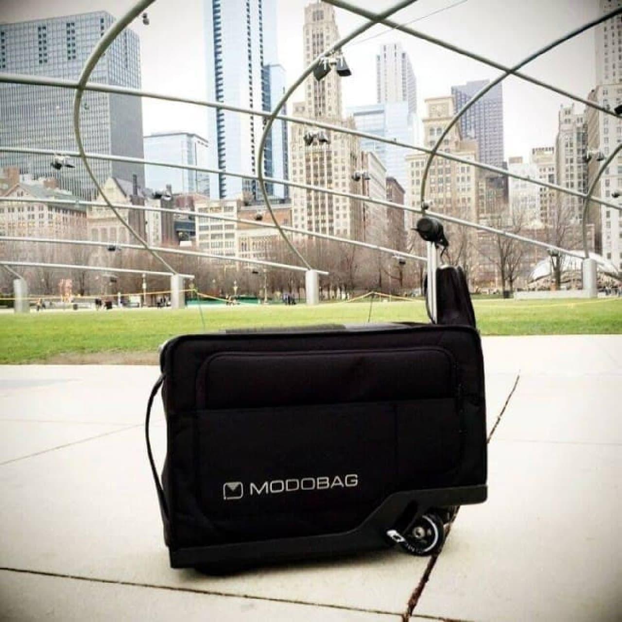 スーツケース型の電動バイク「Modobag」―
