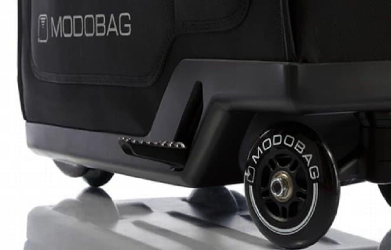 スーツケース型の電動バイク「Modobag」のフットレスト