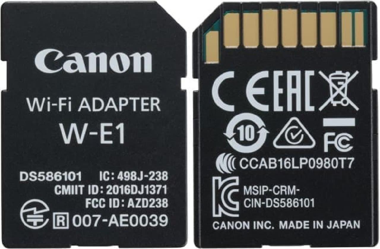 Wi-Fiアダプターの製品画像