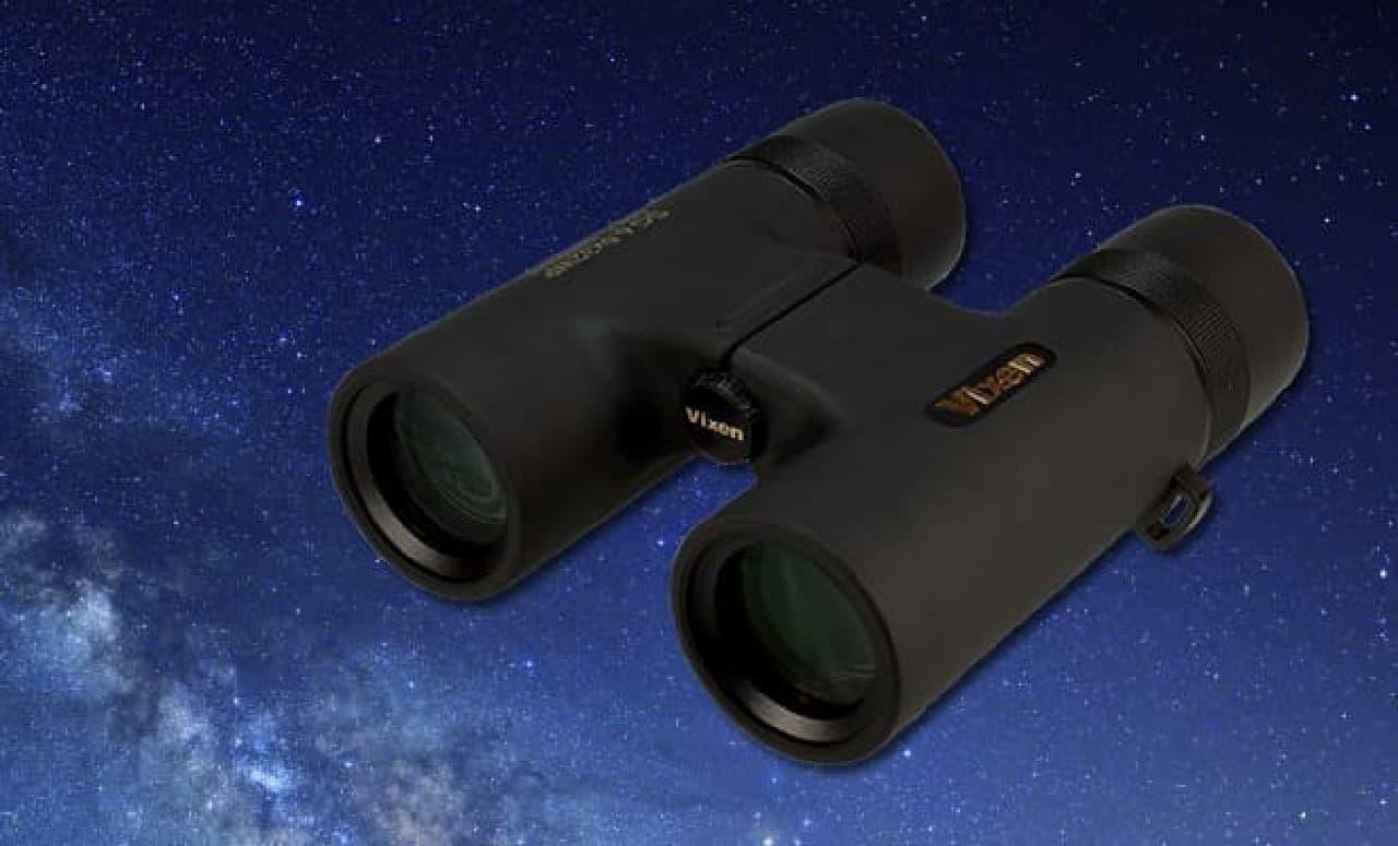 ビクセンの星空用双眼鏡