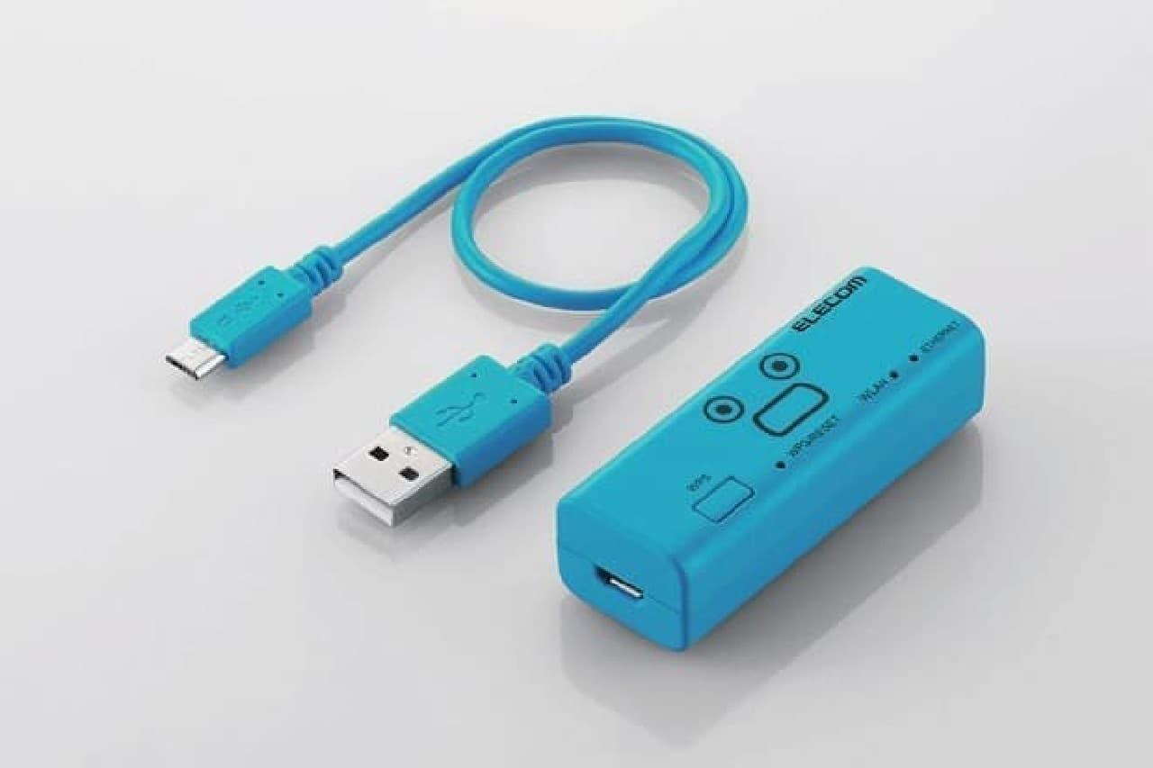 USBケーブル付きのWi-Fiポータブルルーター