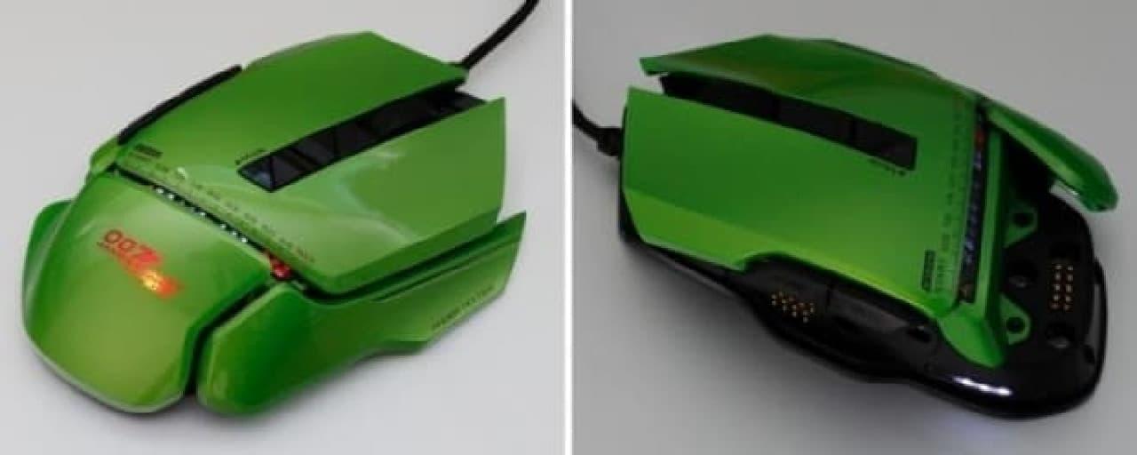 変形・合体マウスの画像