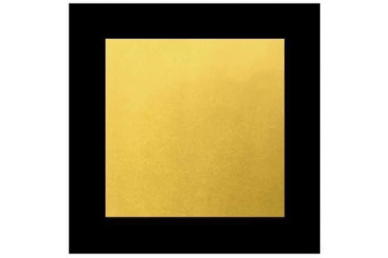 金グジムのアイコン
