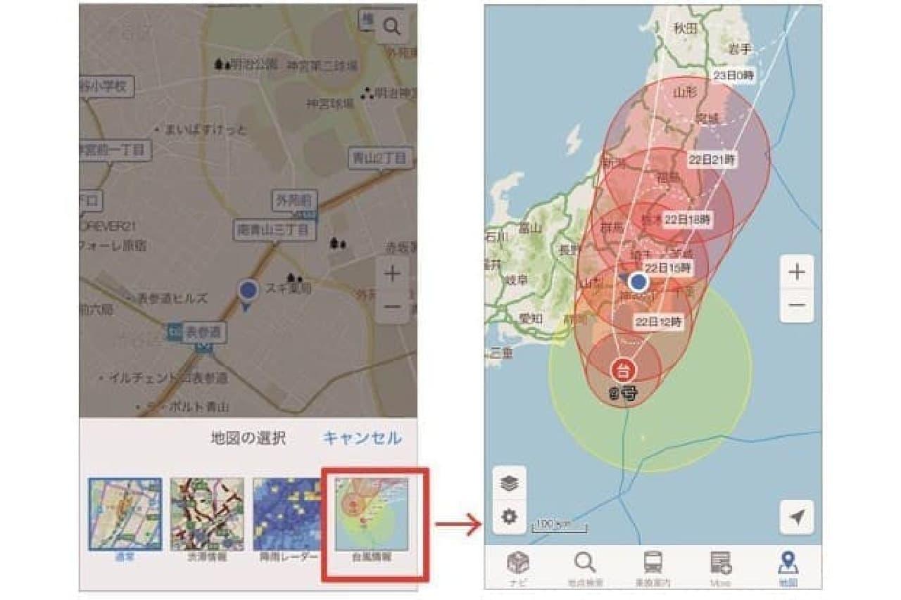 台風の進路図表示画面