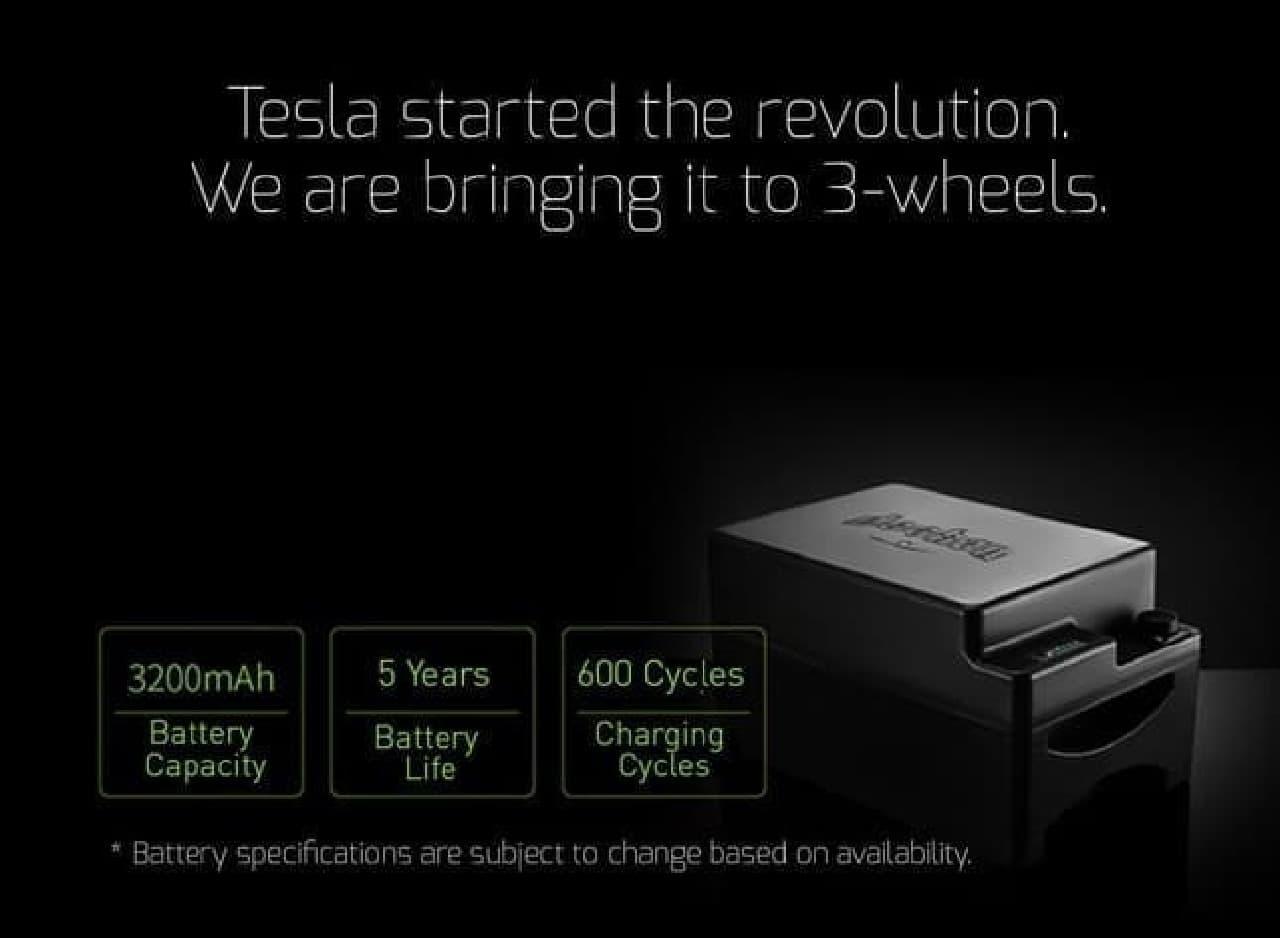 ヤマハ「TRICITY」みたいな電動バイク「iTank」…3輪なのに、車体を傾けて曲がれる