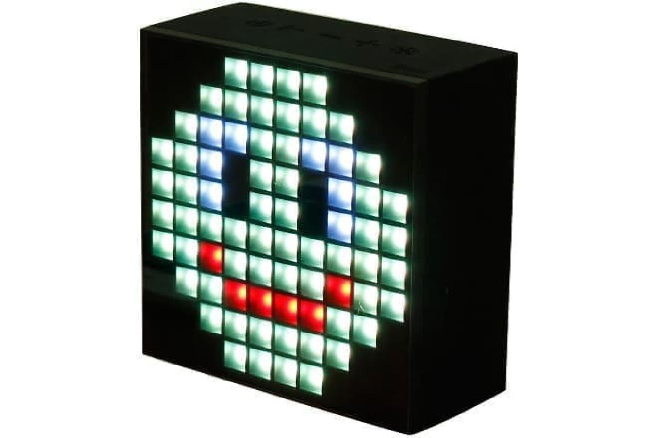 100個のLEDを搭載したBluetoothスピーカー