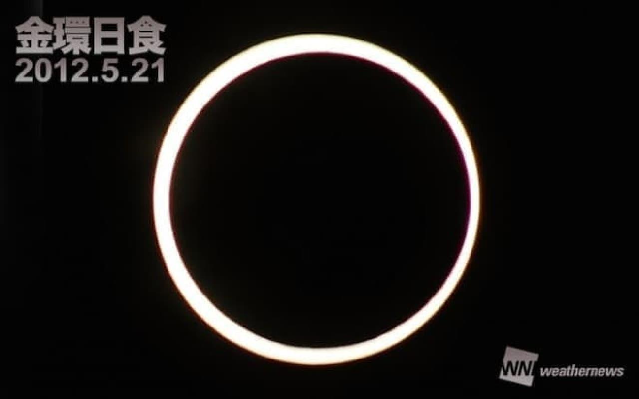 9月1日はアフリカ周辺で「金環日食」