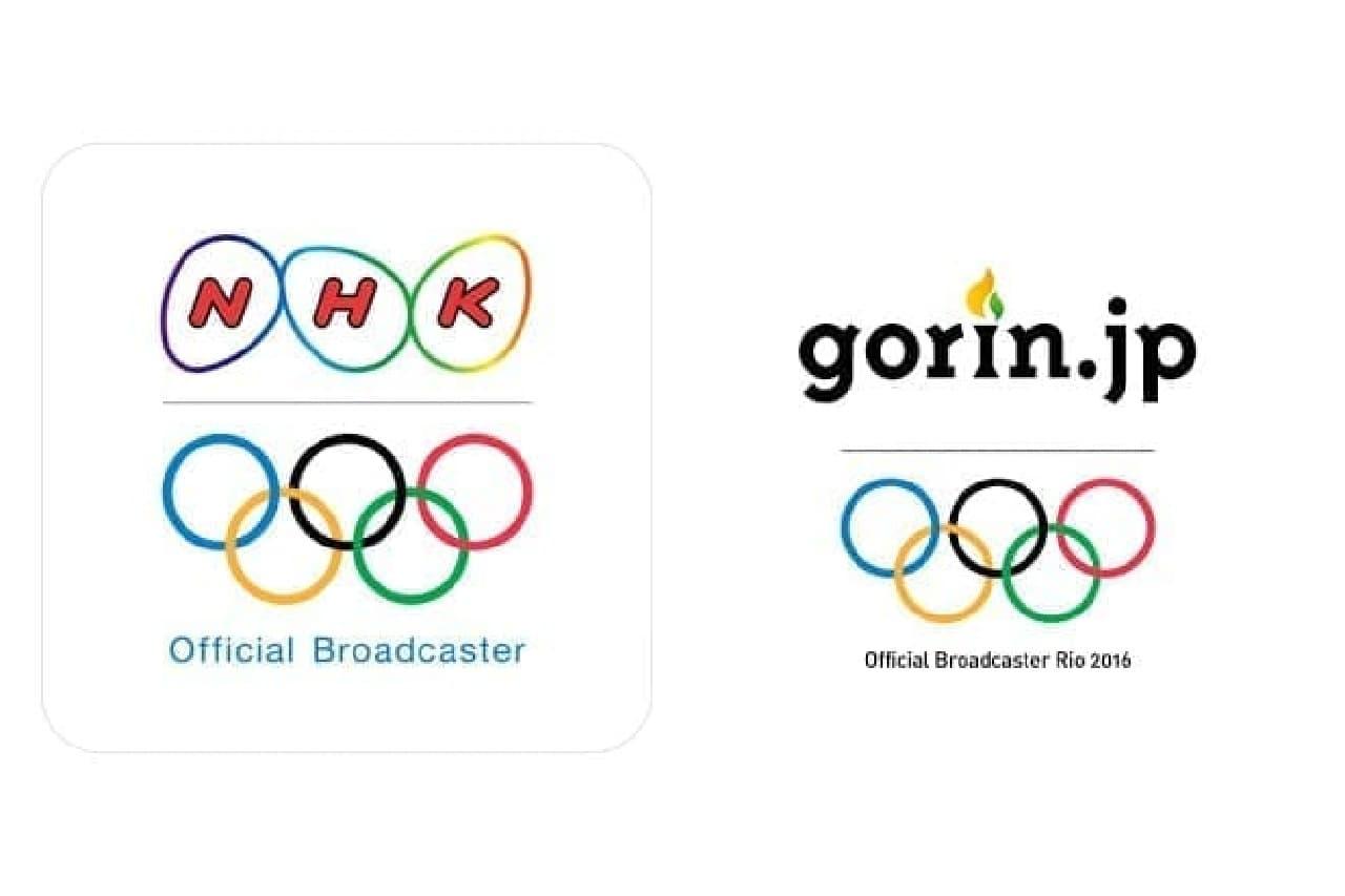 NHKスポーツとgorin.jp