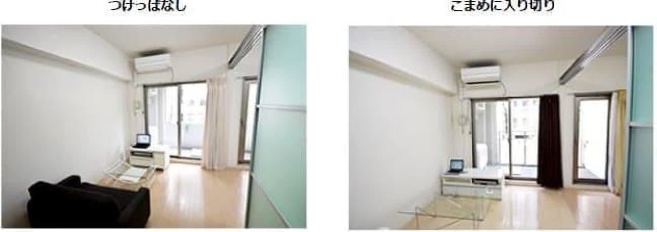 実験に使った部屋の写真
