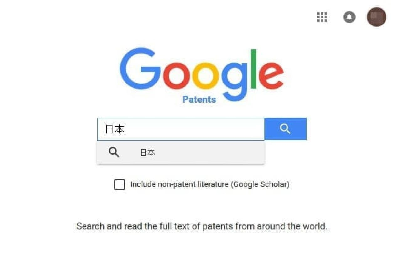 Google Patentsのトップ画面